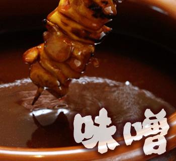 水郷のとりやさんの味噌ダレ
