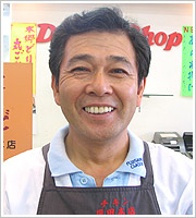 店長の須田です。